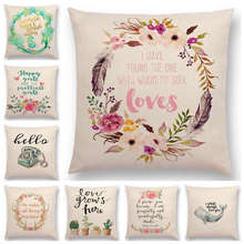 Hot Sale Flowers Garland Decorative Letter Brave Confidence Love Hope Forceful Warm Words Cushion Cover Pillow Case Christmas(China)