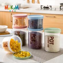 Plastic Transparent Sealed Cans Food Storage Box Kitchen Miscellaneous Grains Storage Tank