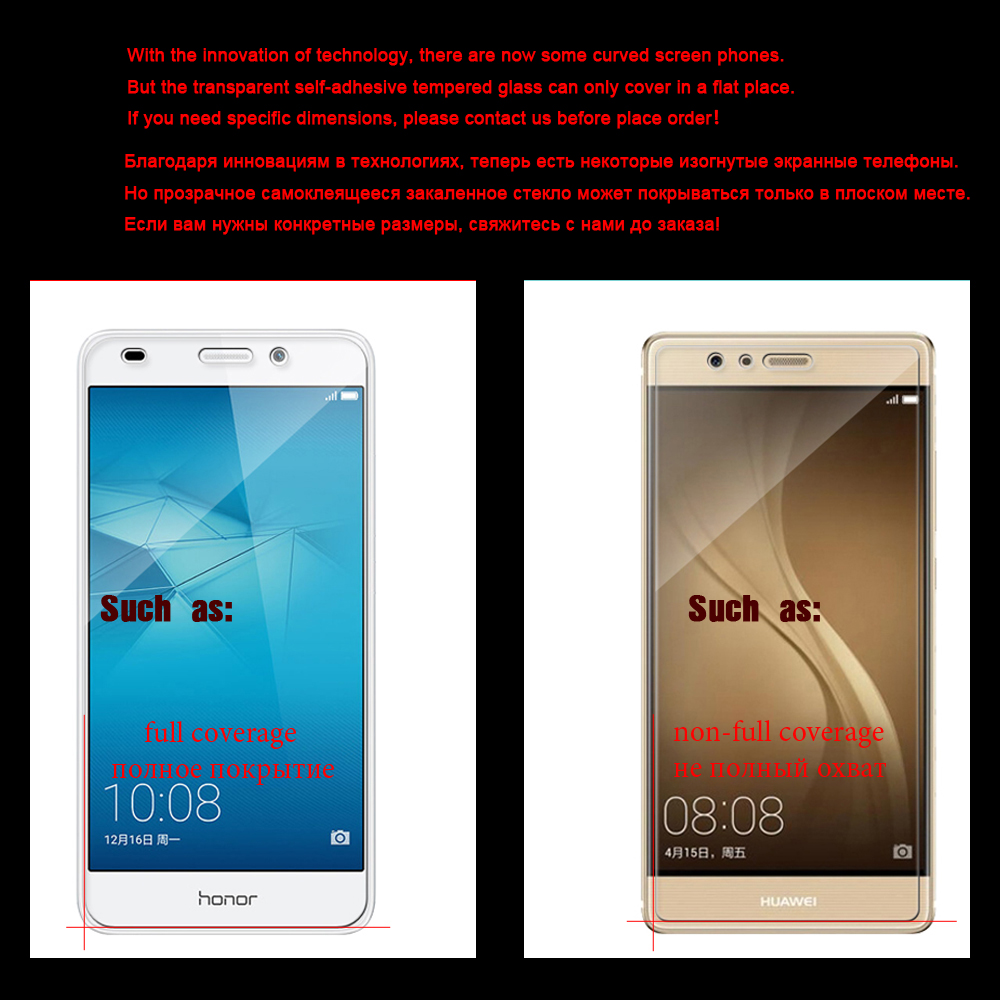 100% Real Tempered Glass For Huawei P6 P7 P8 P9 lite Honor 4X 5C 5A 6 6X 7 8 Screen Protector Scratch Proof Protective Film HD (2)