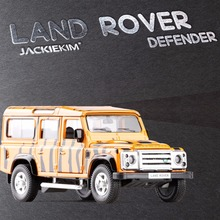 RMZ City 1:36 Camouflage Land Rover Defender SUV Toy Vehicles Alloy Pull Back Car Replica Authorized  Original Model KidsToys
