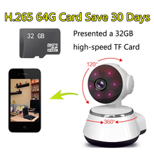 Gift 32G IP Cam Wifi Camera HD 720P Smart Home Wireless Video Surveillance Security Camera Network Rotatable CCTV iOS V380 H.265(China)
