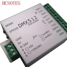 Dmx512 decoder LED SPI Converter for ws2811 ws2812b led strip DC5V/12V DMX LED RGB Controller(China)