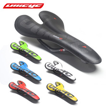 new Italy top-level Ullicyc  mountain bike full carbon saddle road bicycle saddle MTB front sella sillin seat matround carbon