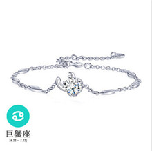 2017 drop shopping 1pcs simple jewellery 12 constellation series mosaic zircon Cancer silver color bracelets for women gift B120