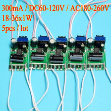5pcs/lot High efficiency 300mA 18-36W DC 60V ~ 120V Led Driver 18W 20W 24W 25W 30W 36W Power Supply AC 220V for LED lights(China)