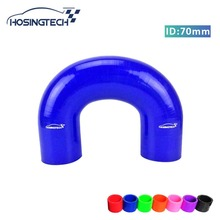 "HOSINGTECH- high quality 70mm(2.75"") blue 180 degree elbow silicone turbo intercooler hose"