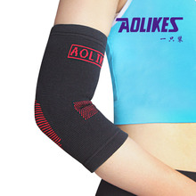 Sports Safety Nylon Elastic Elbow Knee Brace Sleeve Elbow Pads Guard For Volleyball Tennis Elbow Support Absorb Sweat Elbow 1pcs(China)