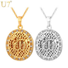 U7 Classic Muslim Jewelry Gold Color Rhinestone Hollow Allah Necklace Pendant For Women/Men Jewelry Gift P549(China)