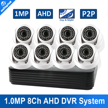 UNITOPTEK 8CH AHD CCTV Camera System Home Security HD 1080NH 720P 8CH DVR 8Pcs Indoor 1MP 8 Channel Video Surveillance CCTV Kit