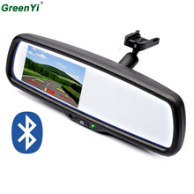 Original Bracket 4.3 Inch 800*480 Car Rear View Mirror Monitor For VW Audi Skoda With 2 Video Input + Bluetooth/FM/Speaker/Mic