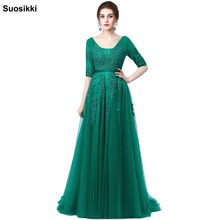 Suosikki New Half Sleeves V-neck Lace Beading Long Evening Dress Cover Back Court Train Bride Party Gown Custom Formal promDress