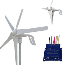 400W Wind Generator 12V 24V 3/5 Blades Max Power 600W Small Wind Turbine With 400W Waterproof MPPT Wind Solar Hybrid Controller(China)
