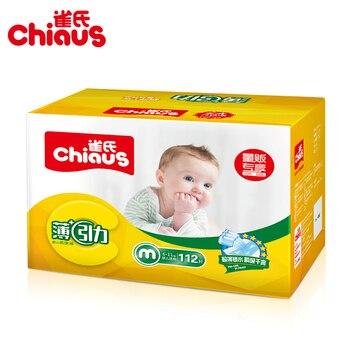 Vente chaude Chiaus Ultra Mince Bébé Couches Couches Jetables 112 pcs M pour 6-11 kg Respirant Doux Non-tissé Unisexe À Langer