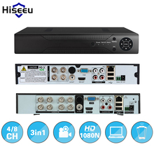 Hiseeu 4CH 8CH 1080P 3 in 1 DVR video recorder for AHD camera analog camera IP camera P2P NVR cctv system DVR H.264 VGA HDMI