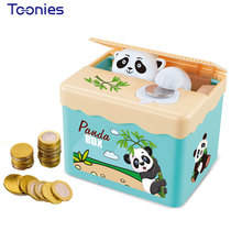 Room Beauty Cartoon Money Boxes Animals Piggy Banks Automatic Cofrinho Lively 4 Colorful Facebank Coin Box Machine Money Grabber(China)