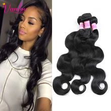 New Store Brazillian Virgin Hair Body Wave 7A Top Hair Extensions 3 PCS Human Hair Bundles  Wet And Wavy Virgin Brazilian Hair