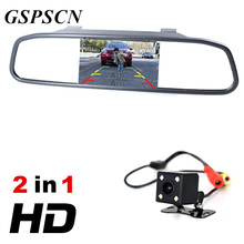 "2 in 1 Car 4 LED Night Vision 170 Large Angle Rear View Camera With HD 4.3"" Car HD Video Auto Parking Rearview Mirror Monitor"