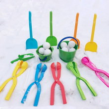1Pc Winter Snow Ball Maker Sand Mold Tool Kids Lightweight Compact Scoop Snowball Fight Outdoor Sports Game Toys for Children(China)