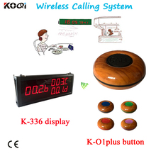 Top popular wireless alphanumeric Fast-food restaurant table calling button Wireless Table Service Guest Call Button System(China)