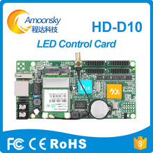 HD-D10 huidu full color asynchronous led control card professional for led screen outdoor p4/p8/p10(China)