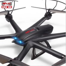 MJX X600 2.4G 6 Axis can add camera FPV Real time function FPV wifi helicopter RTF rc drone vs mjx h500 X400 mjx x101