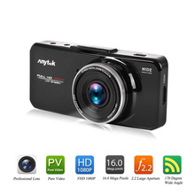 Anytek AT66A Car DVR 1080P Full HD 2.7 inch TFT Screen Video Recorder Car Camcorder Resolution 120 Degree Wide Angle