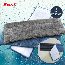 East 3PCS/set Microfiber Spray Mop Head Floor Cleaning Cloth Paste The Mop To Replace Cloth Household Cleaning Mop Accessories(China)