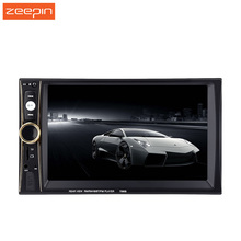 6.5 inch Car MP5 Player 7090B 2 Din FM Radio Bluetooth Support  Mobile Internet Rear View Camera Available