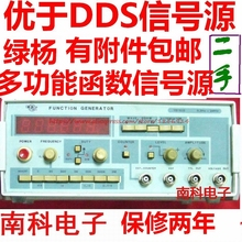 3M function generator YB1638 audio low frequency signal source Used.