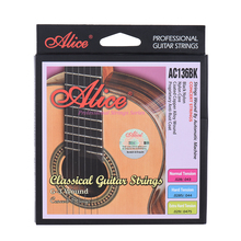 Alice AC136BK-H Black Nylon Classical Guitar Strings 6pcs/set Hard Tension or Normal Tension with One Complimentary G-3rd String