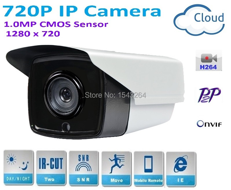 New H.264 1280*720P 1.0MP ONVIF Waterproof Outdoor 720P Bullet IP Camera IR-CUT Night Vision P2P Plug and Play network camera<br>