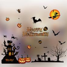 wall sticker   fashionable  Halloween Decorations shopping mall Bar KTV static Window Glass paste  17a11