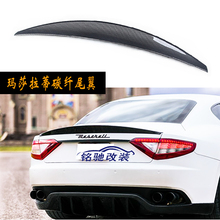 For Maserati Gran Turismo GT GTS 2008-2017 Rear Wing Spoiler, Trunk Boot Wings Spoilers carbon fiber 3M Paste