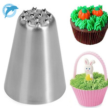 LINSBAYWU Russian Tulip Nozzle Cupcake Decorating Icing Piping Nozzles Rose Pastry Tips