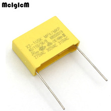 A024 10pcs capacitor X2 capacitor 275VAC Pitch 22.5mm X2 Polypropylene film capacitor 1uF
