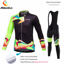Buy Malciklo Brand 2017 Pro Fabric Cycling Suit Winter Thermal Fleece Jersey Long Set Ropa Ciclismo Bike Clothing Pants Cycling Set for $38.40 in AliExpress store