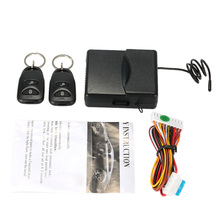 Universal Car Alarm System Key Remote Control Car Central Locking Keyless Entry Smart RemoteCar Key System Kit for Peugeot 307(China)