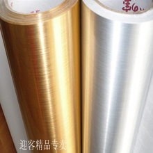 Gold silver drawing stickers PVC wallpaper self - adhesive wallpaper refurbished stickers Boeing film waterproof -574z