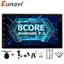 "Eunavi Universal 7"" Octa 8 core 2 din Android 7.1 Car Radio Double 2Din autoradio wifi GPS Navigation BT car pc Stereo 2G RAM"
