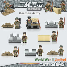 World War 2 Mini German Assault Special Force Military Building Block Toy Army Solider figures with Weapons Compatible with lego