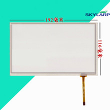 skylarpu 8 inch Touchscsreen HSD080IDW1 AT080TN64 AT080TN03 v.1 Touch screen panel Glass Automotive DVD GPS touch 192*116mm(China)