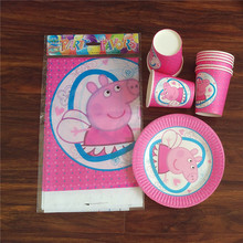 21pcs Pink Pig Disposable Table Cloth 1pc Table Cover+10pc Cup+ 10pcs Paper Plate Kid Boy Birthday Party Map tableware set