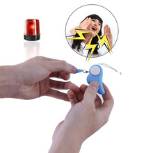 Personal Protection Girl Women Anti-Attack Panic Safety Security Rape Alarm Mini Loud Self Defense Supplies Emergency Alarm