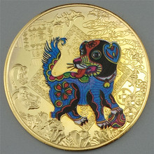 Year of the Dog Golden 2018 Chinese Zodiac Anniversary Coins Souvenir Coin Replica Business Tourism Gift Lucky Character(China)