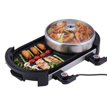 2016 Real Luxury Multi-function Electric Smokeless Indoor Bbq Grill Barbecue Plate + Chafing Dish Hot Pot 3-5persons 220v 1800w