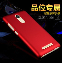 fashion case for Xiaomi redmi note3 note2 fashion Mobile phone bag case for redmi note 3 2 Frosted series Hard PC back cover