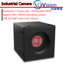 USB 5MP Industrial Camera + SDK, Support For Windows 7/8/10 Operating System,Adjustable Exposure Time And White Balance