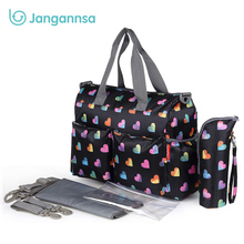 Fashion Diaper Bags Heart Print Multifunctional Diaper Bag For Stroller Urban Series Baby Nappy Shoulder Messenger Bag Baby Care