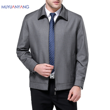 Mu Yuan Yang Plaid Male Jackets 2017 New Men's Casual Jackets Large Size 2XL 3XL 50% Off Men Jackets Spring Zipper Coats(China)