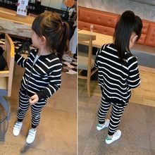 Children's clothing 2017 spring girl and boy stripe zipper outerwear sports suit casual set